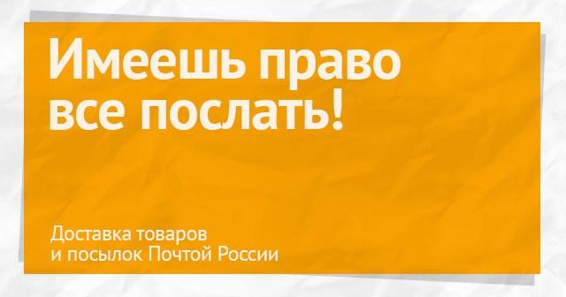 Иллюстрация к статье: Каких ошибок и «казусов» стоит избегать при создании контекстной рекламы