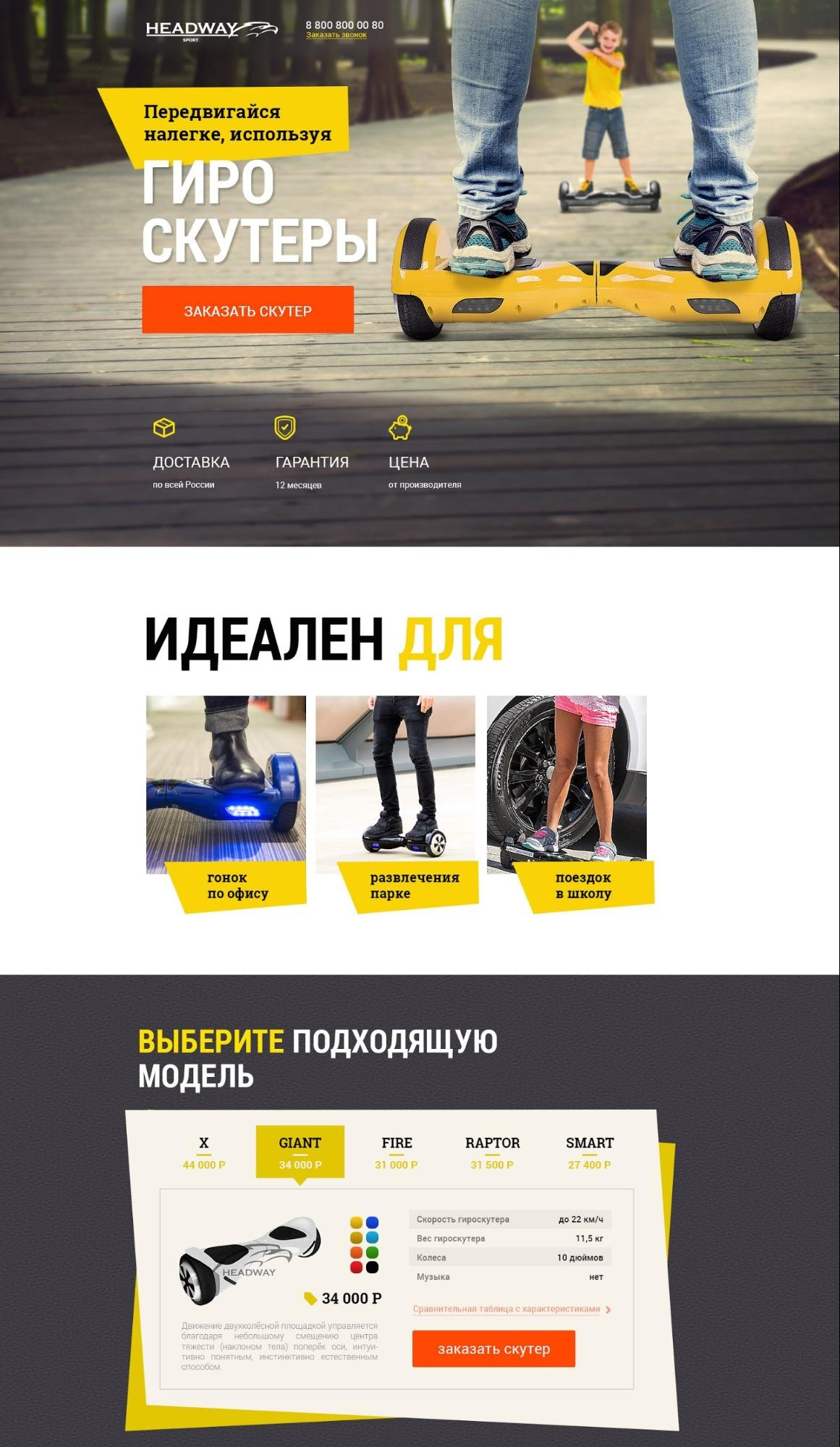 Иллюстрация к статье: 10 новых примеров посадочных страниц от отдела дизайна LPgenerator