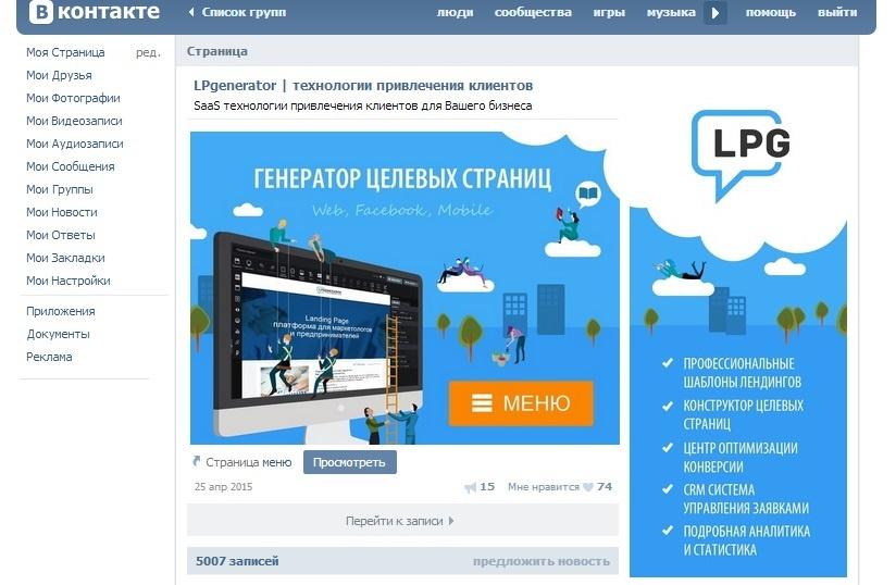 Иллюстрация к статье: Крепкий SMM за 10 000 рублей в месяц