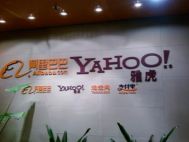 Иллюстрация к статье: 10 малоизвестных фактов об интернете в Китае
