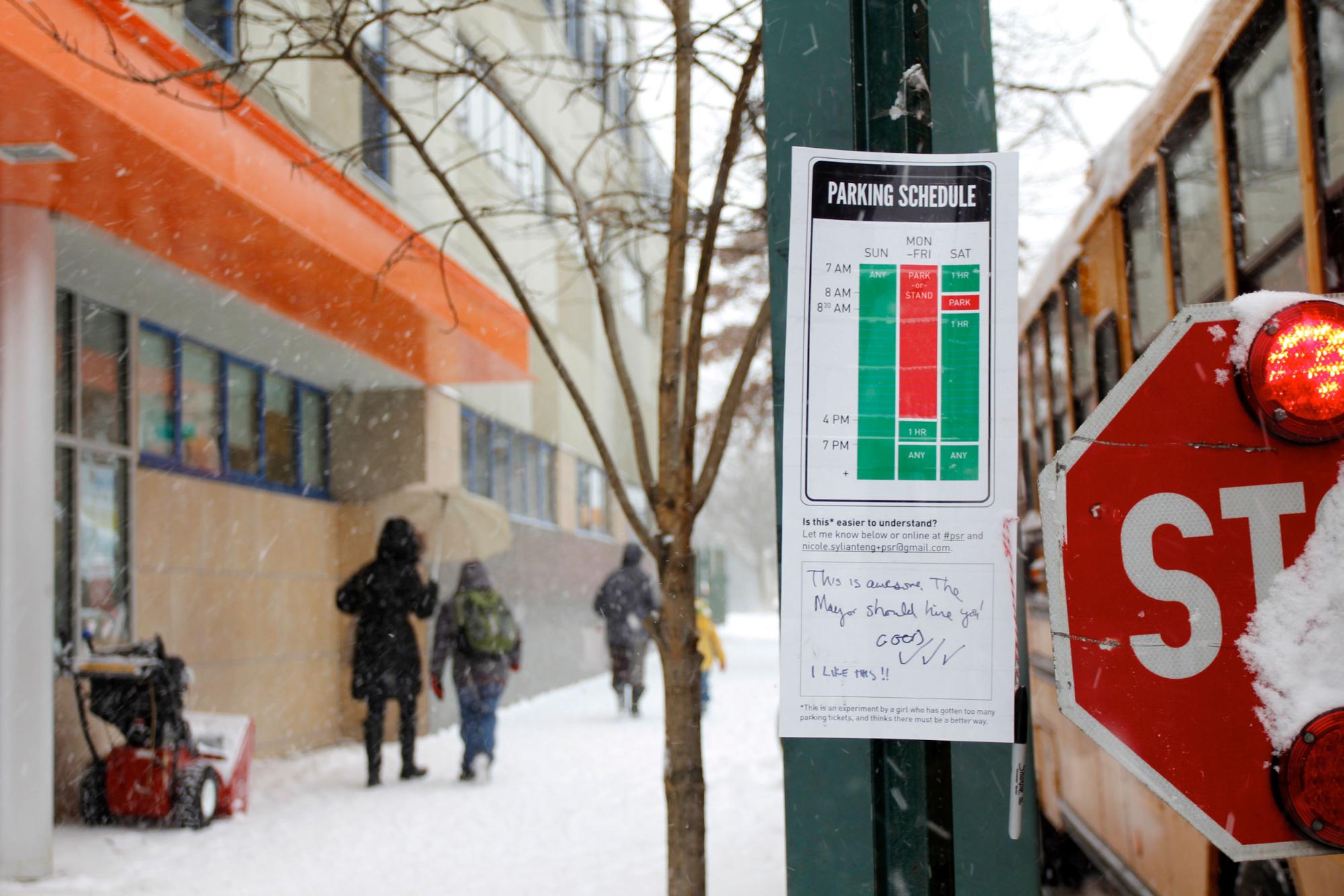Дизайнер против знаков парковки