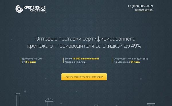 Реальные отзывы клиентов LPgenerator: интервью с Дмитрием Серебряковым