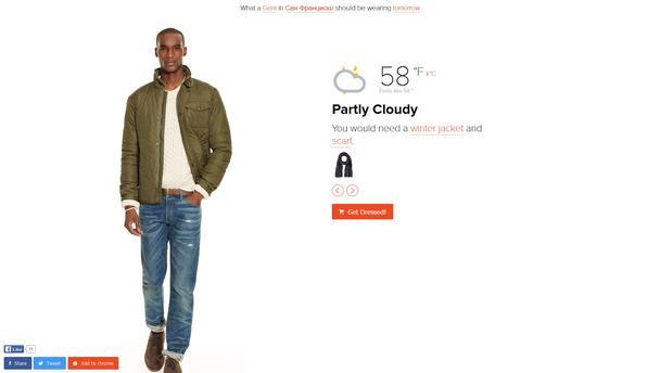 Одевайся по погоде