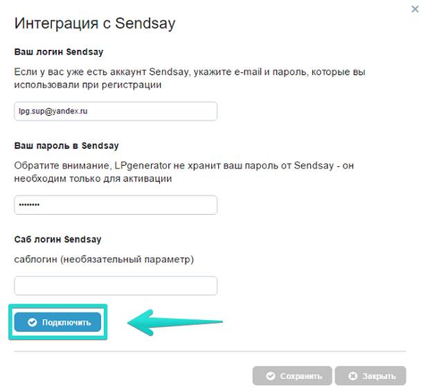 Sendsay