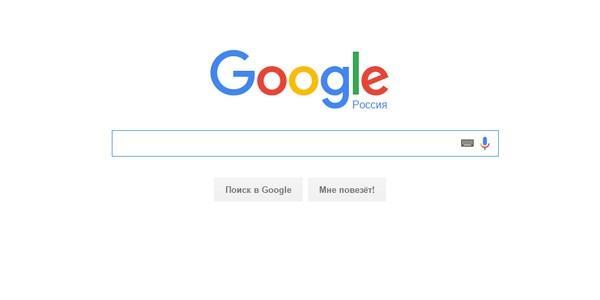 Вдохновляющий минимализм Google