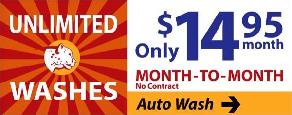 Предложение «неограниченной помывки [автомобиля]» (Unlimited Washes)