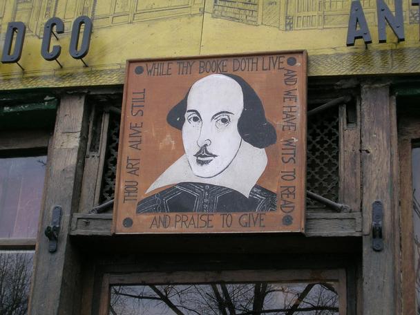 Иллюстрация к статье: Какая пьеса Шекспира наиболее популярна?