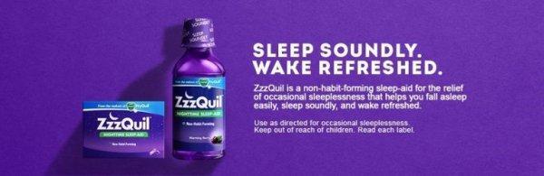 «Спите крепко. Просыпайтесь обновленными»