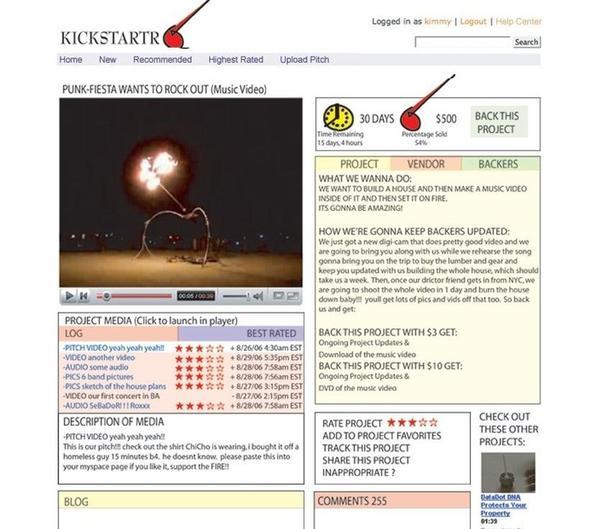 Страница Kickstarter, 2006 год