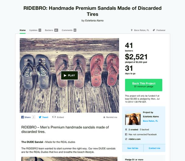 Страница Kickstarter, 2014 год
