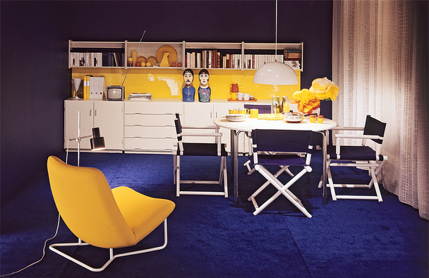 Иллюстрация к статье: Как использовать продающий подход компании IKEA в SaaS-бизнесе?