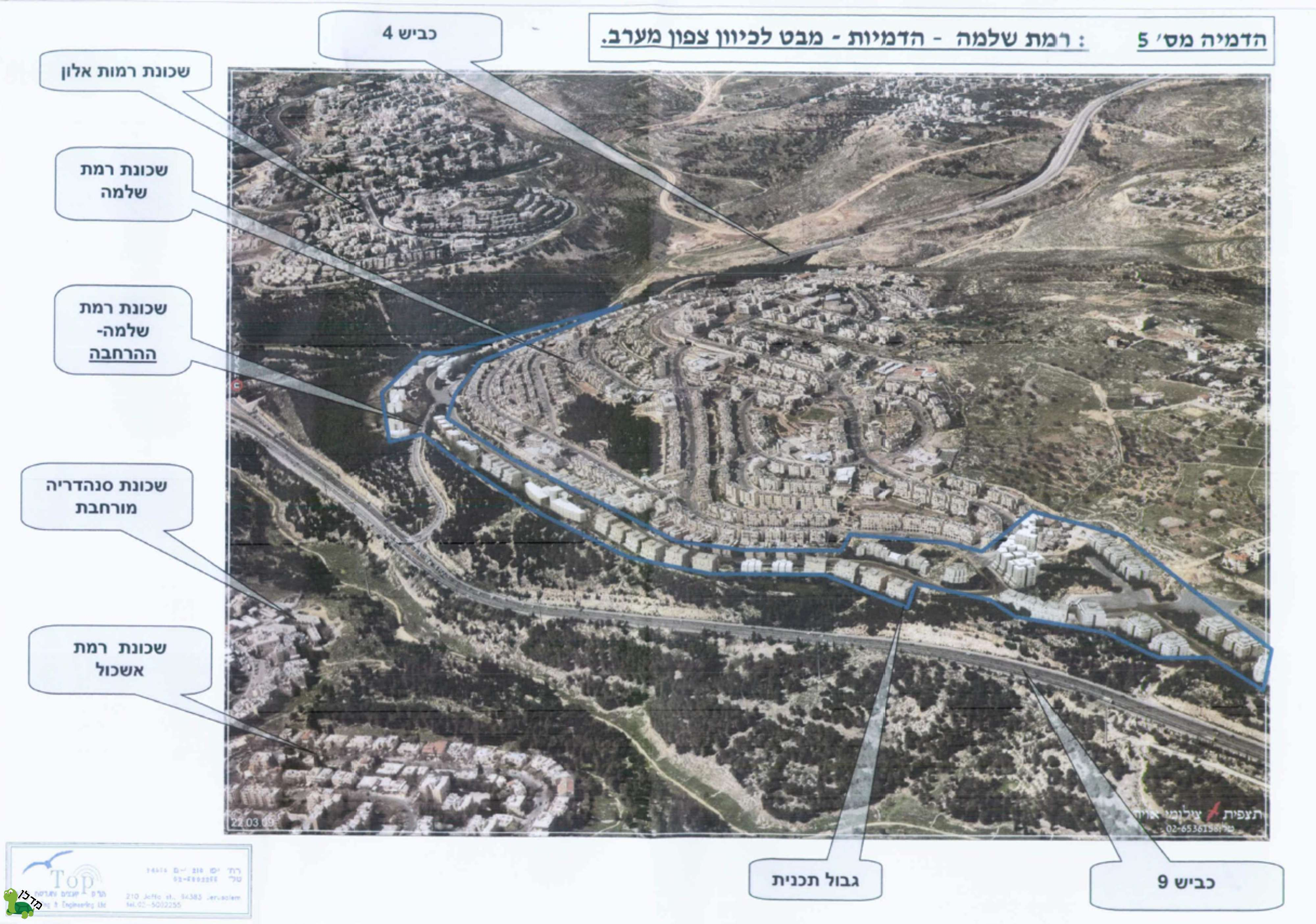 כולם חדשים דירות למכירה ברמת שלמה, ירושלים - 16 דירות באזור VL-59