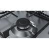 Bosch Serie 4 PGP6B5B60 4 Burner Gas Hob