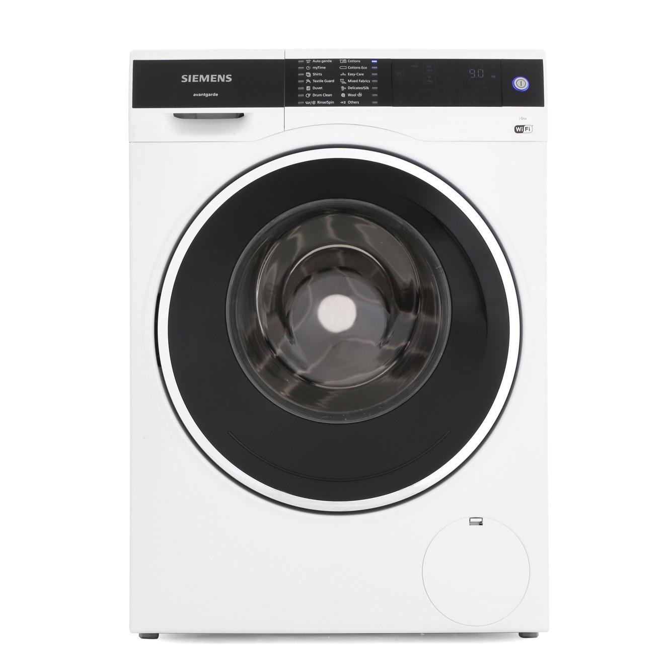 Buy Siemens avantgarde WM4UH640GB Washing Machine ...