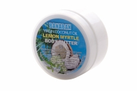 BANABAN Extra Virgin Australian Lemon Myrtle Body Butter 250g