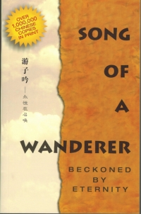 Song of a Wanderer English E-book