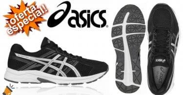 zapatillas running asics gel