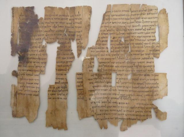 Dode Zee Bijbelrollen in Amman