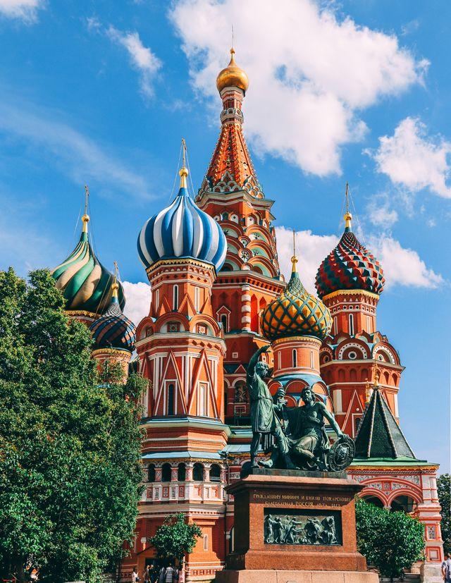 Basiliuskathedraal in Moskou
