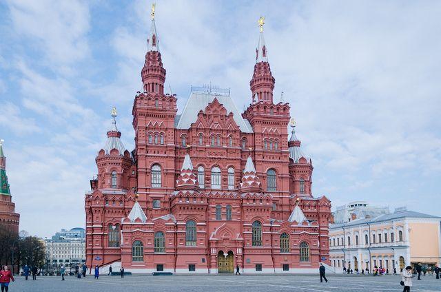 Rode Plein in Moskau
