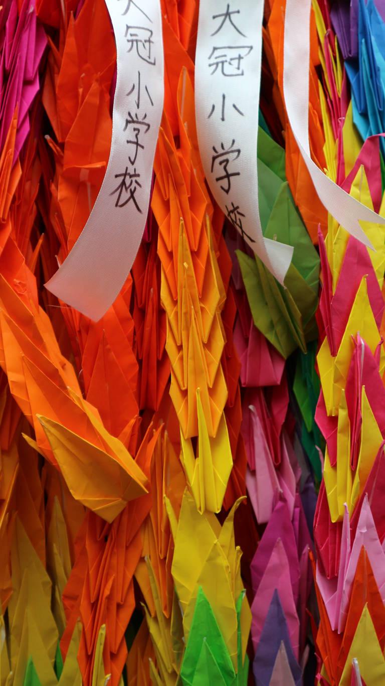 Kleurrijk Japan