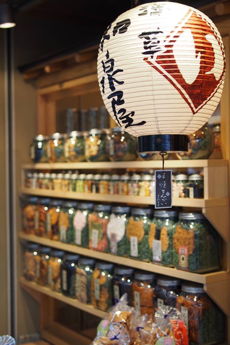Winkel in Tokyo