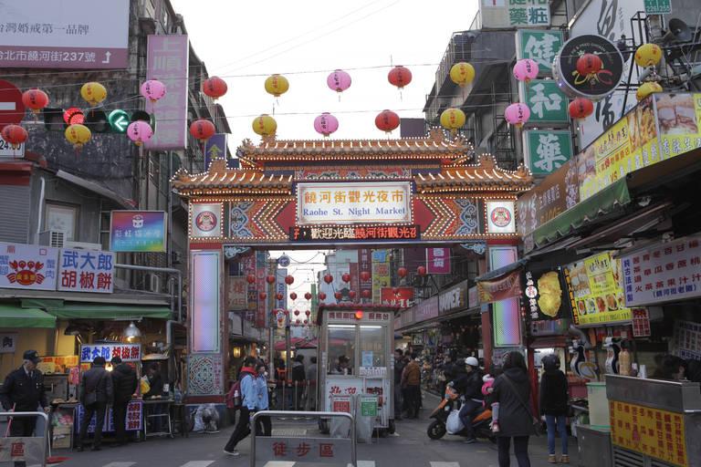 Avondmarkt Raohe Street, Taipei