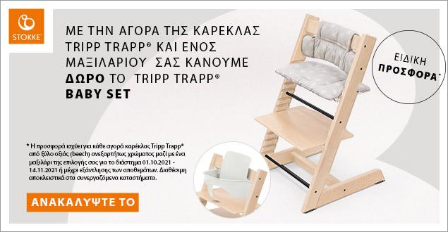 Stokke Tripp Trapp Promotion