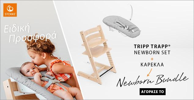 Tripp Trapp Bundle Newborn