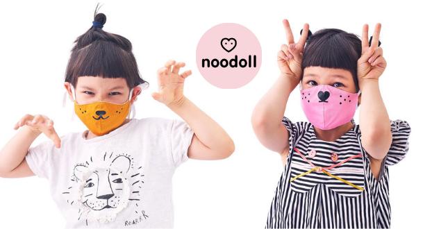 Noodoll 2