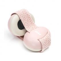 Reer SilentGuard προστατευτικά ακοής για μωρά - 53074