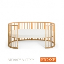 Stokke Sleepi Junior επέκταση