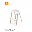 Stokke Steps παιδικό κάθισμα φαγητού