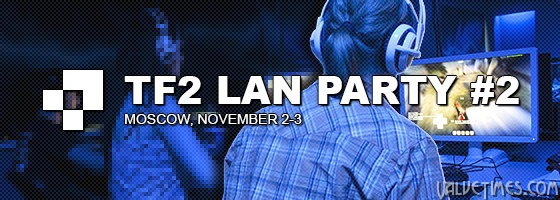 tf2_lan_party