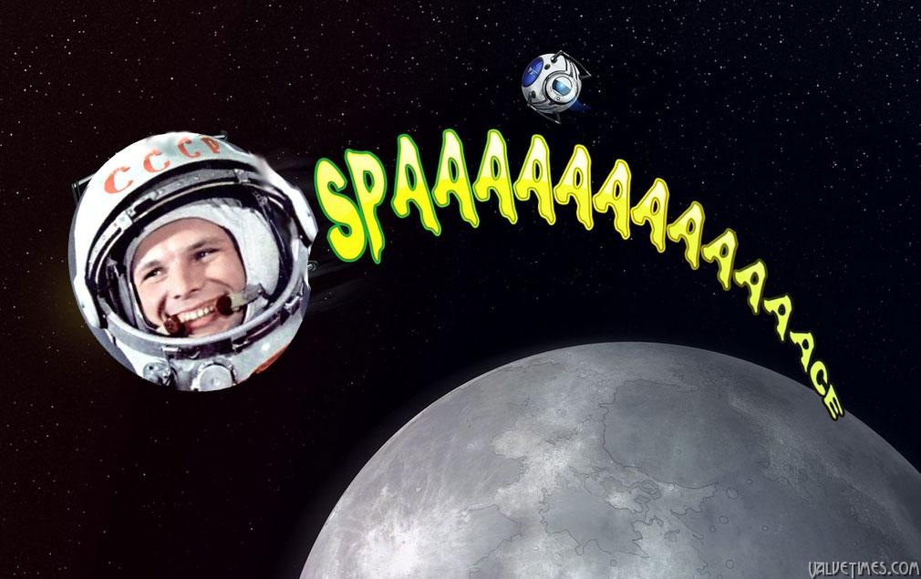 День космонавтики Уитли Portal 2 Гагарин