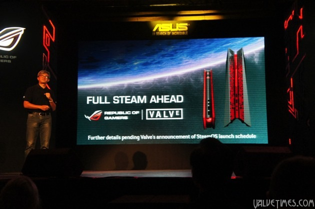 Steam Machines от Asus