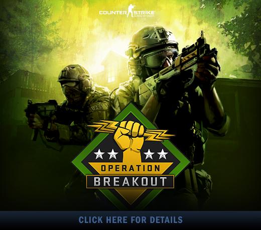 CSGO Operation Breakout (Операция Прорыв)