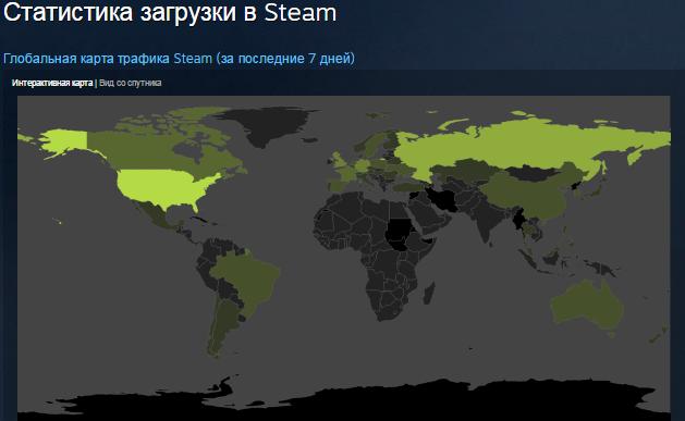 Статистика загрузок в Steam