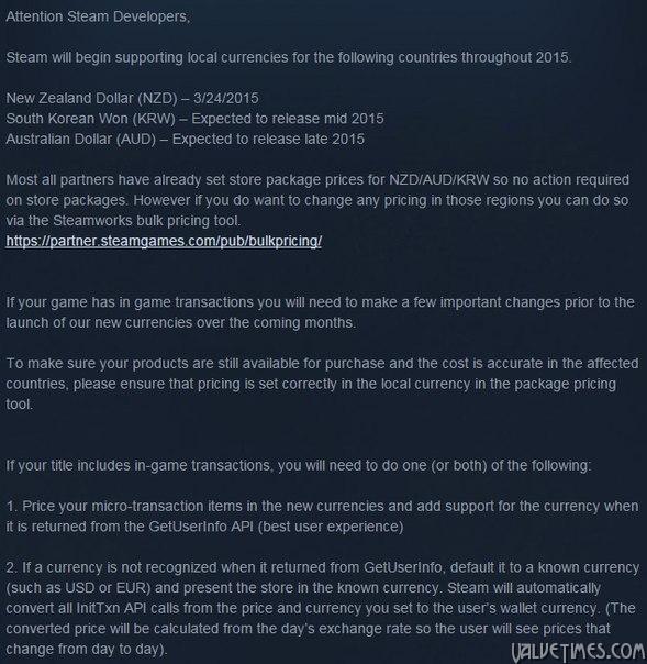 Новые валюты в Steam
