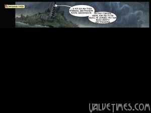Team Fortress 2 комикс #5 Старые раны