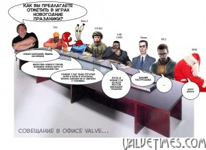 Valve: Подготовка к новогодним праздникам (Комикс ValveTimes.com)