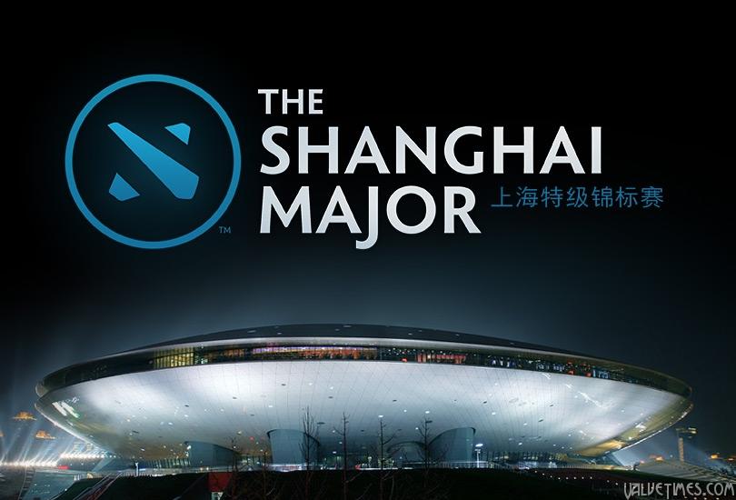 Dota 2 Shanghai Major