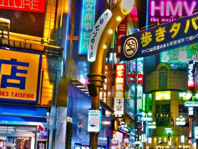 Japanse Sex shops