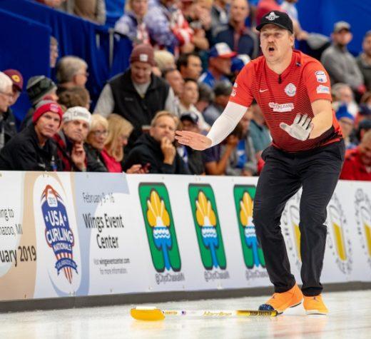 Matt Hamilton at Curling Night in America 2019 © USA Curling
