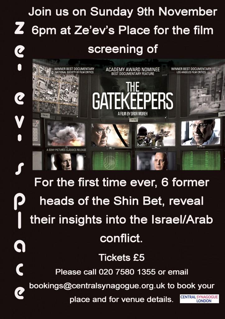 Zeevs Place November - Gatekeepers copy