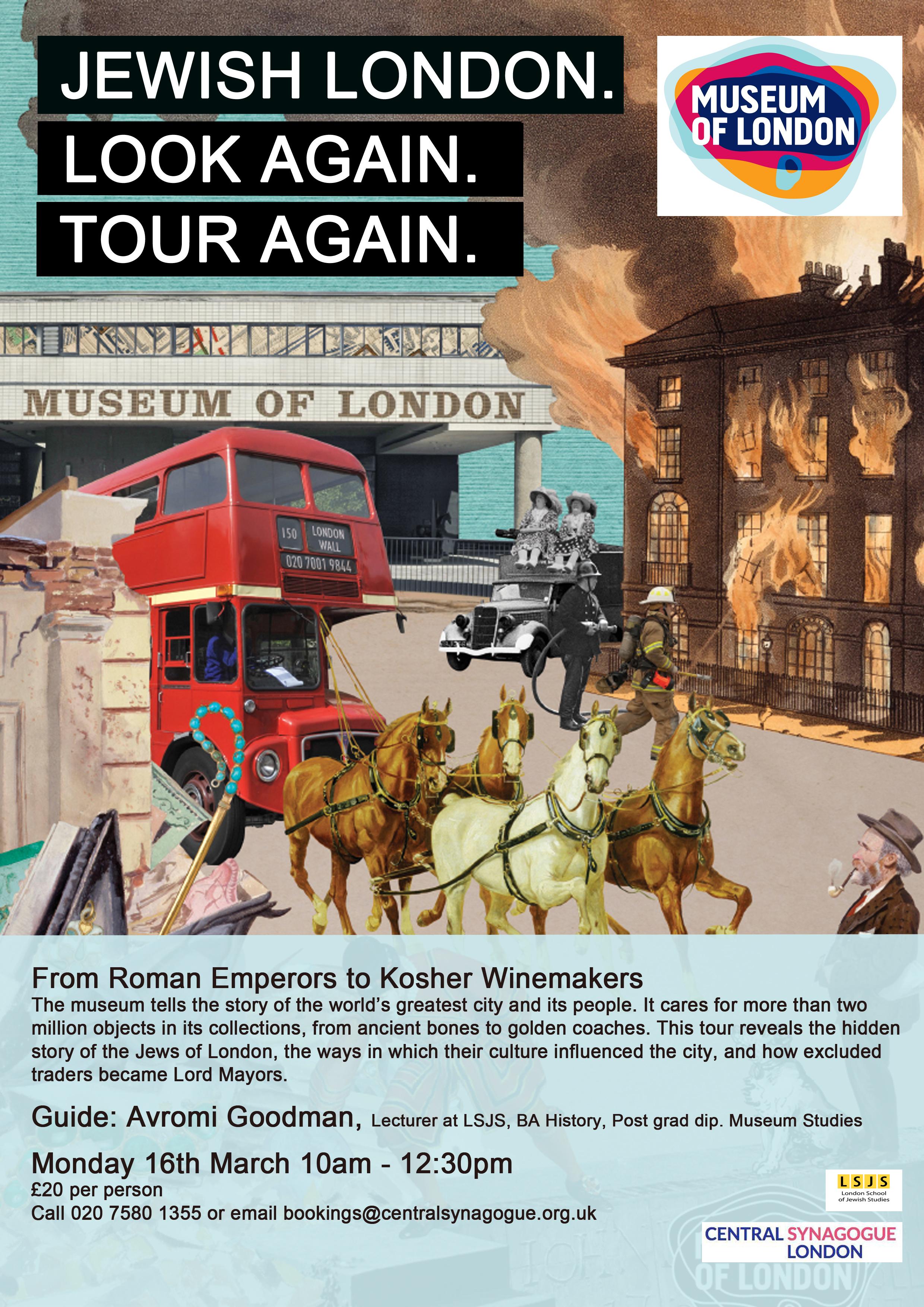 Museum of London tour copy