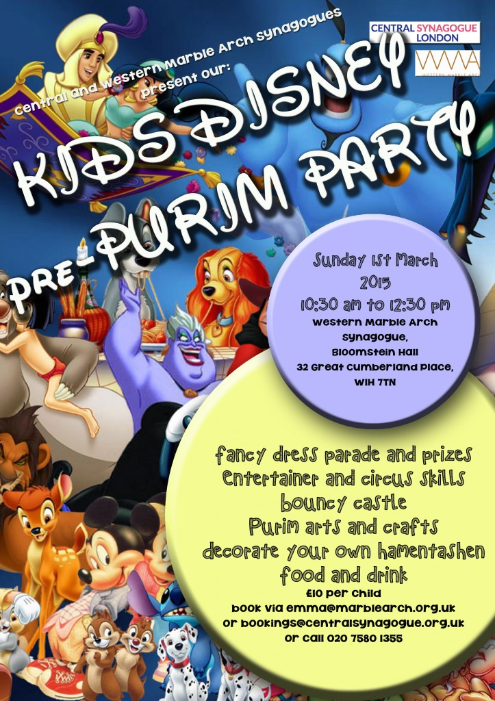 Purim kids Disney 2015 copy