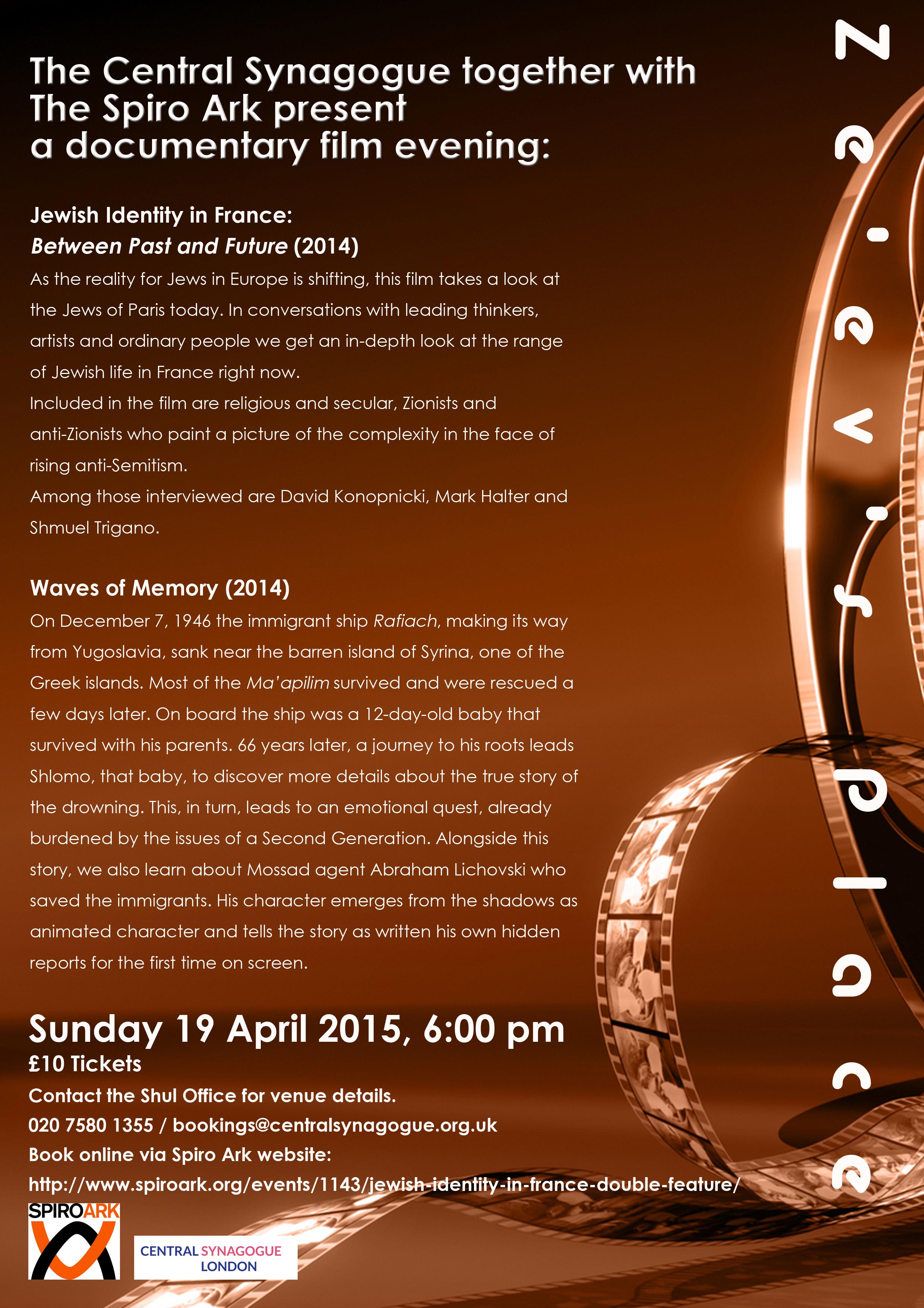 Spiro Film event copy