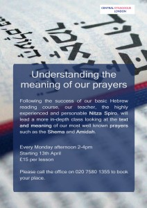 Understanding our prayers - The Central Synagogue London