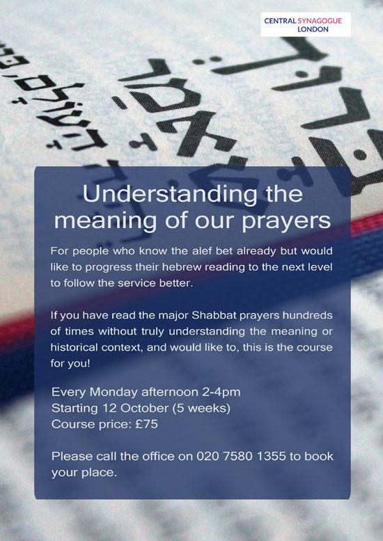Understanding-prayer-web
